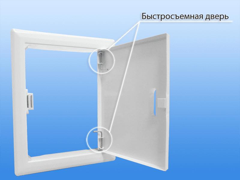 Ревизионный люк с быстросъемной дверью